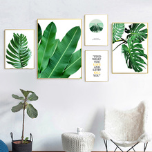 Tropical Plants Monstera Palm Banana Leaf Wall Art Canvas Painting Nordic Posters And Prints Wall Pictures For Living Room Decor цена
