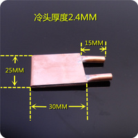 Laptop Water Block CPU 30 25 2 4mm Red Copper Notebook Water Cooled Cooling Head Big