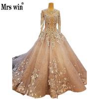 Lace Long Sleeve Wedding Dress Zipper Back Beading Appliques Luxury Silver Grey Illusion Princess Robe De