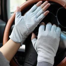 Mens Summer Sunscreen Driving Gloves Half Finger Ultra-thin Short Fingerless Non-slip  TBWM04