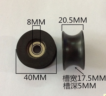 Diameter:40mm 608 U Concave Wheel Nylon Wrapped Plastic Bearing Pulley