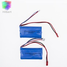 2 Pcs 7.4V 1500mAh ICR-18650mah Battery For MJX F 45 Helicopter Spare P