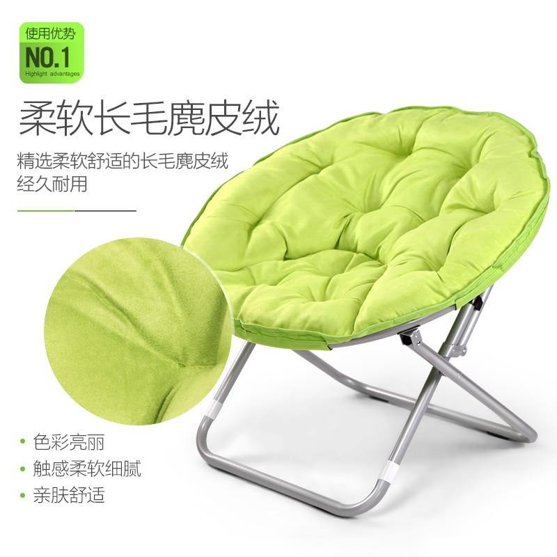 Magnificent Large Adult Moon Chairs Sun Chair Lazy Leisure Recliner Spiritservingveterans Wood Chair Design Ideas Spiritservingveteransorg