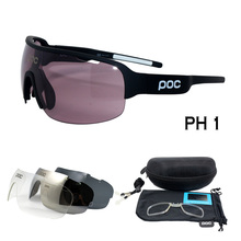 59d4f580a7 POC nuevo al aire libre gafas ciclismo bicicleta deporte gafas de sol  hombres mujeres carretera de montaña bicicleta ciclo gafas.