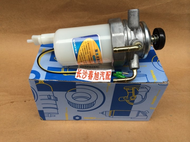 Diesel Tractor Fuel Filter Assembly : Auto truck tractor diesel fuel filter assembly for isuzu