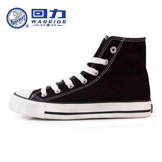 Классическая обувь унисекс