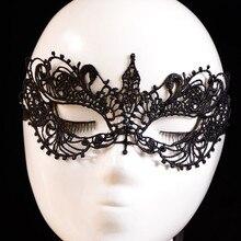 Венецианский mask маскарад необычные красивая черное кружево eye пром цветочный груза