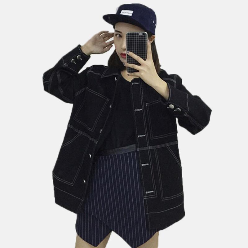 Fashion 2015 Women Denim Jacket Women's Minimalist Style ...