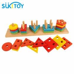 Blocos de brinquedos de madeira Montessori crianças criativas inteligentes brinquedos interativos Educacionais Soft forma e cor aprendizagem WD010