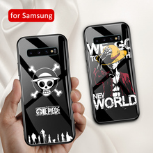 case for Samsung S8