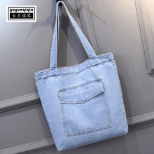 Reusable Shopping Bag 2018 New Women Large Capacity Denim Canvas Tote Bag Casual Shoulder Handbag Student Blue Cowboy Tote Bags(China)