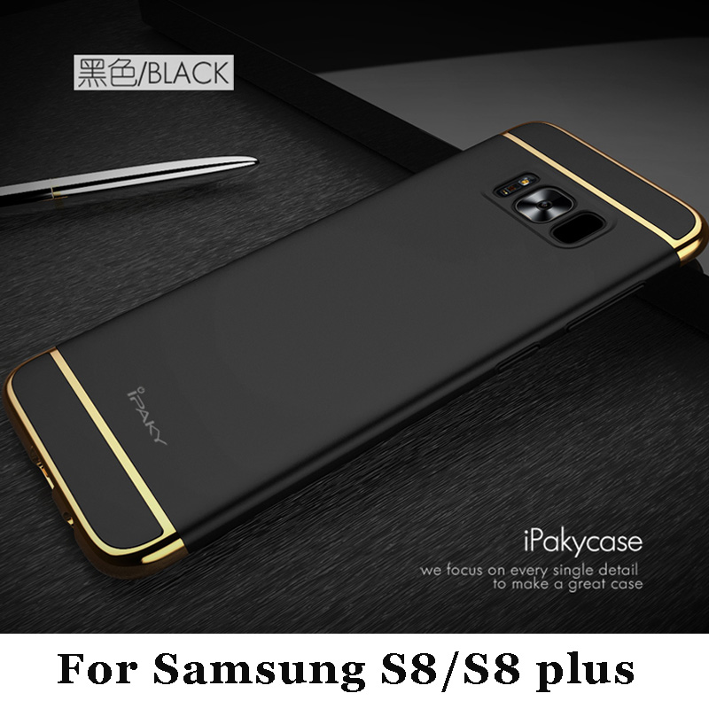 S8 For Samsung galaxy S8 Case Original iPaky for samsung s8 case Fashion Plating Matte Back cover for Galaxy S8 Case plus cases