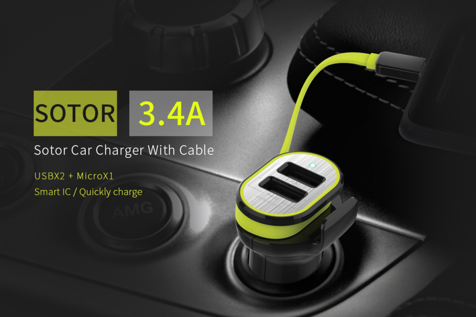 car charger (1)