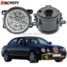 2x авто-Стайлинг светодиодный противотуманный фонарь H11 H8 12 V 90 мм белого и желтого цвета для Jaguar S-Тип(CCX) седан 1999-2007