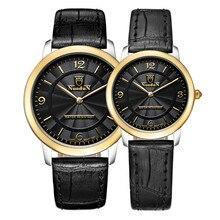 Nuodun Nuodun Cuarzo Reloj de los Pares de Los Hombres de Negocios de Alta Calidad Correa de Cuero A Estrenar del Amante Relojes Mujeres Visten el Reloj A Prueba de agua