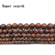 Wholesale Round Shape Natural Golden Swan Stone Loose Beads For Jewelry Making Diy Bracelets 4/6/8/10/12mm Handmade