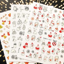 HANYI series Christmas Snow hanyi-247-252 3d nail art stickers decal template diy tool decorations