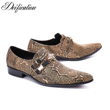 цены Deification Zapatos Men Shoes Luxury Brand Men Oxfords Shoes Pointy Toe Genuine Leather Dress Shoes Slip On Party Wedding Shoes