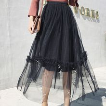 Women High Waist Layered Mesh Tulle A-Line Skirt Imitation Pearl Handmade Beaded Tiered Ruffles Prom Party Pleated Swing