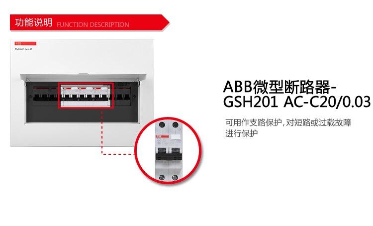ABB перекрыватель утечки выключатель 1 p+ N20A переключатель утечки воздуха