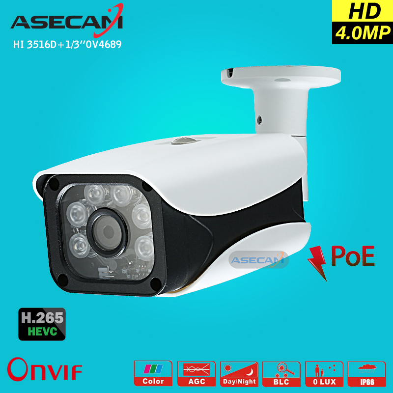 New Super HD 4MP H.265 IP Camera Onvif  HI3516D Bullet Waterproof CCTV Outdoor 48V PoE Network Array 6* LED IR Security Camera new model tr ip40ar731l poe 4pc 4mp array 30m ir network bullet security ip camera h264
