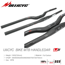 MTB/дорожный руль велосипеда плоский или подъем супер сильный ультра легкий карбоновый фрибер 31,8*580/600/620/640/660/680/700/720/740 мм