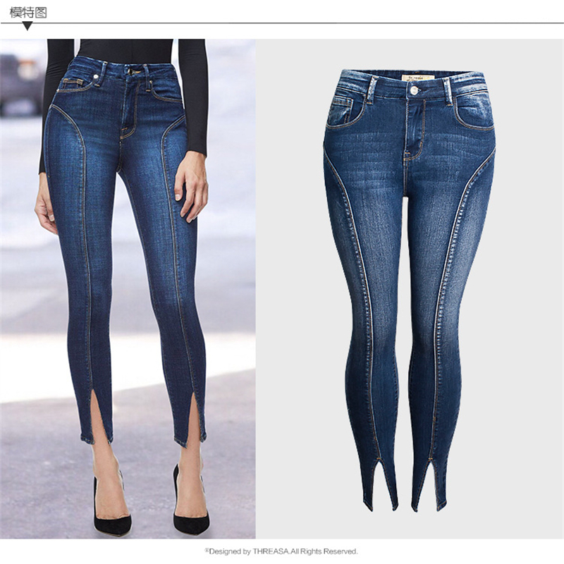 New Middle Waist Elastic Split Trousers Foot Europe And The United States Tide Models High Quality Wash Nine Points Jeans