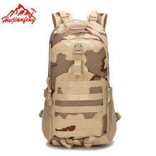 Oxford Camouflage Waterproof Backpack Sports Outdoor Men Women Bag Military Tactical Backpacks Casual Climbing Travel Bags
