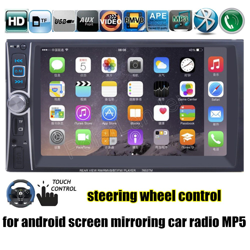 Car Radio MP5 MP4 Player stereo FM video Bluetooth 2 DIN 6.6 inch FM for android screen mirroring support rear camera/DVR input  car radio mp5 mp4 player stereo fm video bluetooth 2 din 6 6 inch fm for android screen mirroring support rear camera dvr input