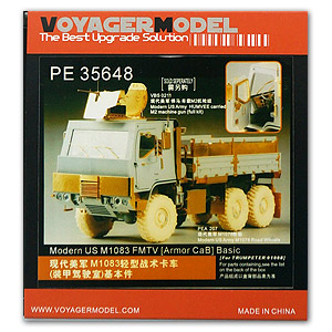 KNL HOBBY Vogager Model PE35648 M1083 medium-sized tactical truck armor cab upgrade with etching parts knl hobby voyager model pe35418 m1a1 tusk1 ubilan