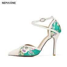 الأحذية Nemaone موهير مشبك