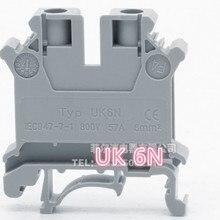 Чистая медь din рейку клеммный блок UK6N крепление на din рейку UK-6N 6 мм 6 квадратный миллиметр