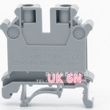 цена на Pure copper din rail terminal block UK6N din rail mount UK-6N 6MM 6 Square millimeter free shipping