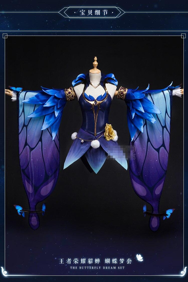 King of Glory Farfalla sogno Il sable cicala DIAOCHAN DiaoChan costume cosplay unico Spedizione gratuita