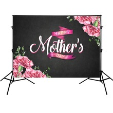 Happy Mother's Day Photography Backdrops Red Flowers Background for Mother Black Backdrop for Photo Shoot allenjoy photography backdrops golden black abstract background gorgeous for a photo shoot fund background vinyl