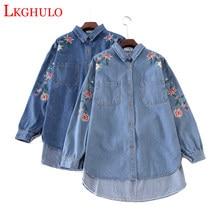 b651464db11 Women Sweet Flower Embroidery Denim Shirts Pockets Long Sleeve Turn Down  Collar Blouse Female Casual Brand