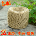 wholesale DIY hemp jute rope rope decoration thickness 1mm/2MM/3MM/4MM/5MM/6MM/8MM/10MM/12MM/14mm 60 Meters Length