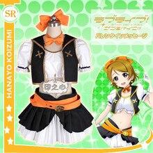 2019 Anime Love Live Paradise Koizumi Hanayo  Cheerleading Cosplay Costume School Idol Festival Sport Beautiful Girl Women Dress love live koizumi hanayo cosplay costume