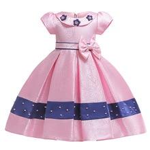 Свадебное платье с бантом и бисером для девочек детское пышное платье платья для первого причастия детское Пышное Платье Костюм для конкурса