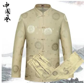 Spring elderly ternos masculino long sleeve suits men sets national buckle suits collar chinese style silk suit men stand collar top quality unisex taoism monk costume long sleeve suits shirt and pant lay chinese stand collar uniforms wushu sets