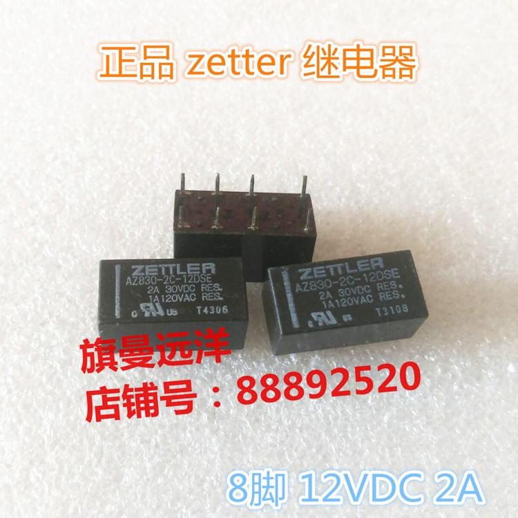 1-10pcs GD25LQ64CSIG 25LQ64CSIG SOP-8