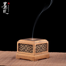 Teak openwork incense coil furnace wooden burners aromatherapy holder tray road