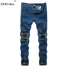 2018 male Fashion brand casual Jeans New style zipper and holes decorate youth full length jeans trousers men large size 28-38