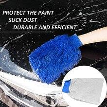 2 шт. микрофибра для мытья окон автомобиля домашняя чистящая ткань тряпка полотенца перчатки домашний уход за автомобилем чистящие инструменты для дома чистящие инструменты N15