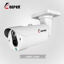 Хранитель 2.0MP 1080 P Full HD Sony IMX323 Vedio видеонаблюдения Камера Наружная цилиндрическая Водонепроницаемый безопасности Камера 25 м ИК Расстояние