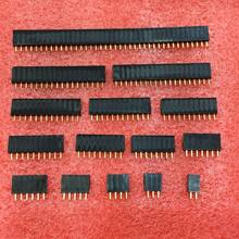 Single row female 2.54mm Pitch PCB Female Pin Header Connector Straight Single Row 2/3/4/5/6/7/8/9/10/11/12/13/14/15/16/20/40Pin(China)