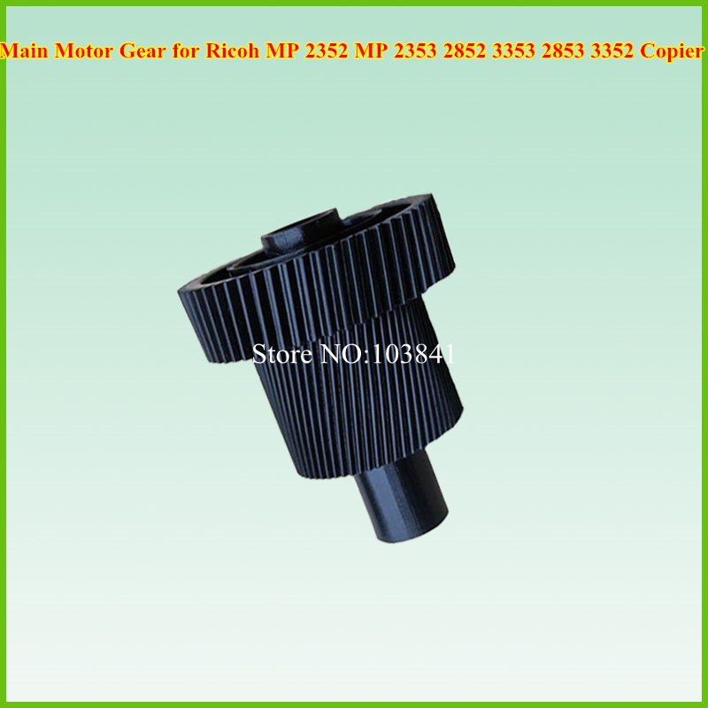 Wholesale Compatible new Main Motor Gear for Ricoh MP 2352