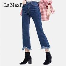 La maxpa 2017 limited time-limited молния fly полоса карандаш брюки середина хлопок кисточкой регулярный свет american apparel талии