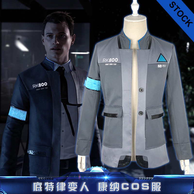 Connor Dbh Uniform - Year of Clean Water