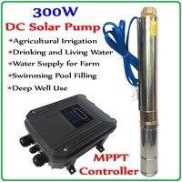 Бесплатный контроллер насоса MPPT! 300 Вт 24 В или 48 В бесщеточный скоростной DC Солнечный водяной насос 400 Вт 550 Вт 600 Вт для дома и сельского хозяй